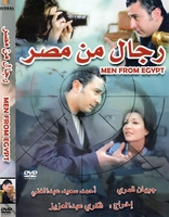 arabic new dvd men from Egypt action movie film arab