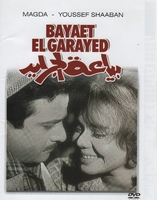 Arabic dvd Be3et el garied Magda awsome rare movie