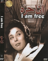 Ana 7ora i am free classic arabic dvd  1959 lobna abdel aziz awsome movie story for ehsan abdel qudos