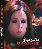 arabic egyptian dvd Remmber me Nagla fathy great romantic movie