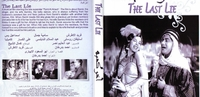 AKHER KEDBA FARID ALATRACHE ARABIC MOVIE DVD film old