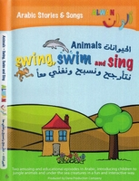 Arabic cartoon dvd arabic (formal arabic ) animals stories and songs