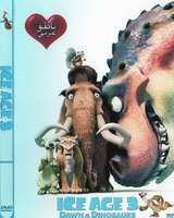 Arabic Ice Age 3 - Dawn of the Dinosaurs Arabic DVD  Fus'ha or Traditional Arabic   with english subtitles