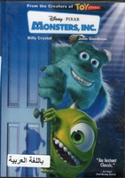 arabic cartoon Monsters Inc. on DVD. Arabic language. Egyptian dialect