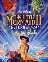 Arabic cartoon dvd the little MERMAID 2 WITH ENGLISH SUBS Egyptian dialect 2 الحوريه الصغيره