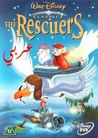 THE RESCUERS IN ARABIC LANGAUGE CARTOON DVD egyptian dialect