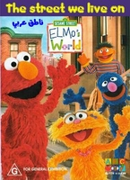 Arabic cartoon dvd for kids on sale SESAME STREET THE STREET WE LIVE ON الشارع الذي نعيش فيه    proper arabic (fus-ha)