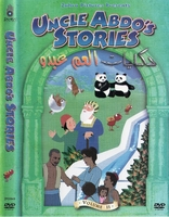 arabic cartoon dvd Uncle Abdo's Stories : Volume 2 (DVD) In ARABIC with Optional English    حكايات  العم   عبدو