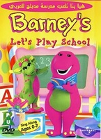 Arabic Cartoon dvd  BARNEY LETS PLAY SCHOOL ARABIC EDUCTIONAL DVDS  (PROPER ARABIC FUS-HA) فيلم كارتون بارنى هيا لنلعب مدرسه مدبلج