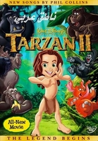 arabic dvd TARZAN 2 egyptian dailect 2 طرزان
