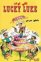 arabic cartoon dvd Lucky Luke arabic dvds arabic cartoons for kids fus-ha proper arabic