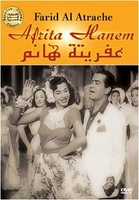 FARID ALATRACHE ARABIC MOVIE DVD film afrita hanem old عفريته هانم samia gamal