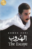 arabic dvd ahmed zaki The Escape el hroob english sub