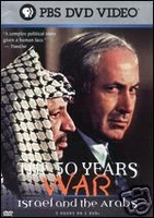 50 YEARS WAR ARABS AND ISRAEL ARABIC WAR DVD pbs great