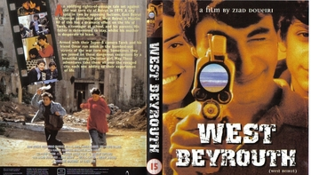 WEST BEIRUT ARABIC ENGLISH SUBS LEBANESE LEBANON movie