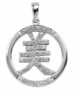 Sterling Silver With Chinese Inscription Diamond Circle Pendant