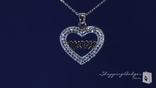 "White Crystal Mom Open Heart Necklace in Sterling Silver, 16""-20"""