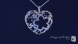 "CZ Flower Design Open Heart Necklace in Sterling Silver, Adjustable 16""-18"""