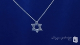 "CZ Star of David Pendant Necklace in Sterling Silver, Adjustable 16"" -18"""