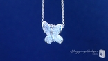 CZ Fluttering Butterfly Necklace in Sterling Silver, 15""