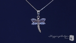Small 14K White, Yellow, & Rose Gold Dragonfly Necklace, 17""
