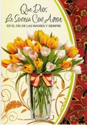 SP 4859-122 GENERAL MOTHER'S DAY