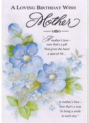 GN 4087-12 MOTHER