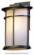 Hubbardton Forge 305650 Province Small Outdoor 12 Inch Tall Wall Sconce Lighting