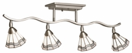 Kichler 69091 Adjustable 3 Lamp Bronze 22 Inch Long Monorail Lighting