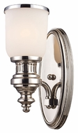 Landmark 66110-1 Chadwick 13 Inch Tall Polished Nickell Wall Light Fixture