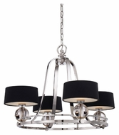 Quoizel UPGO5004IS Uptown Gotham Contemporary Imperial Silver 4 Lamp Chandelier Light Fixture