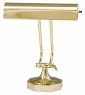 House of Troy P10-107-61 10 Inch Tall Polished Brass Finish Piano/Desk Lamp - Medium