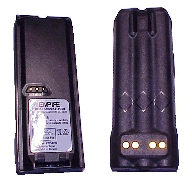 Two Way Radio Batteries Motorola Xts5000 Battery