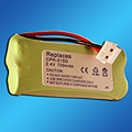 G.E 52734 Cordless Phone Battery
