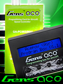 Gens Ace ESC Programming Cards