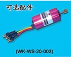 Brushless Motor (HM-35C-Z-50) for Walkera #35C RC Helicopter