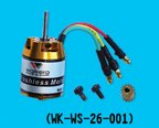 Brushless motor (HM-068-Z-54) for Walkera RC Helicopter #68