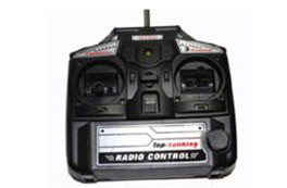 Remote Controller 49 MHZ    (Compatible with Toysrus Fast Lane 3.5CH RC Jaw Breaker Helicopter)