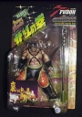 Fist of the North Star 199X Action Figure - Fudoh