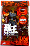 Fist of the North Star 200X Raoh Version 2 Deluxe Action Figure