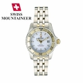 Ladies Swiss Automatic  Bracelet Watch