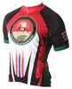 Afghanistan OEF Cycling Jersey