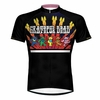 Grateful Dead Dancing Bears Cycling Jersey