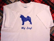 Akita My Joy! My Love! My Life! Long Sleeve T-Shirt