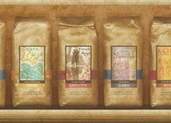 Coffee Bag Wallpaper Border 687652