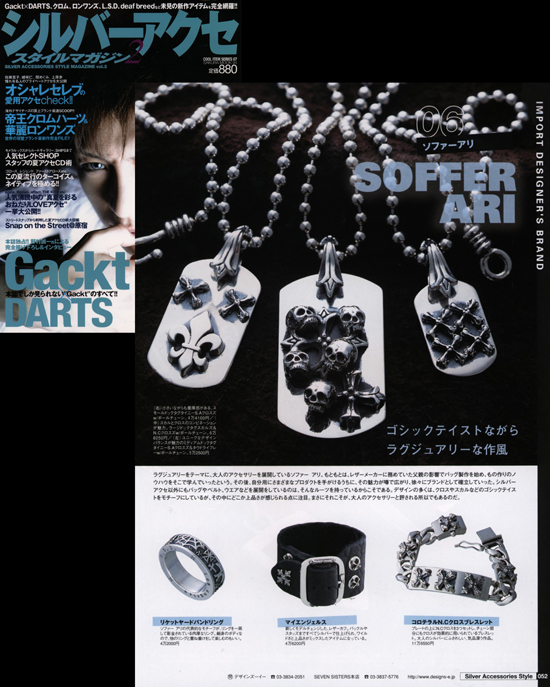 Silver Style Magazine
