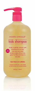 Shampoo For Kids (33oz / 1 liter)
