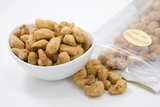 Butter Toffee Cashews (4 Pound Bag)
