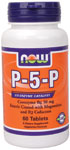P-5-P 50 mg Vegetarian - 60 Tabs, NOW Foods