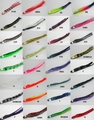 O.L.C Octopus Lure Skirts 9""